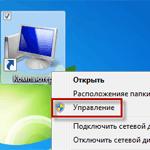 программы работающие в фоновом режиме