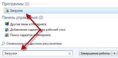установка файла