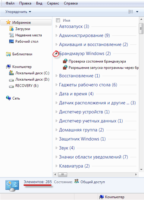 как настроить windows 7