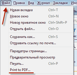 kak soxranit veb stranicu_rак сохранить веб страницу