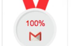 Как создать почту gmail.com