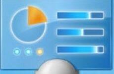 Как закрепить панель управления для быстрого доступа