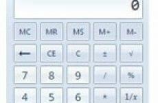 Виды онлайн калькуляторов