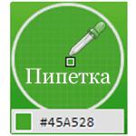 коды цветов в html