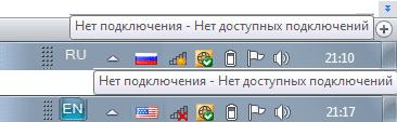 Sistemnыj Трей