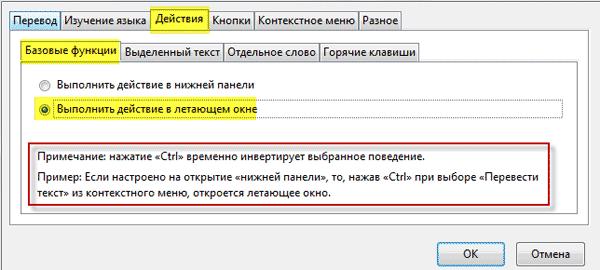 Настройка S3. Google Переводчик