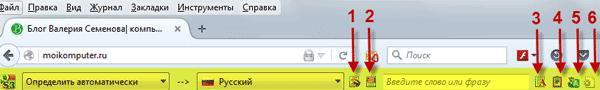 Панель S3. Google Переводчик