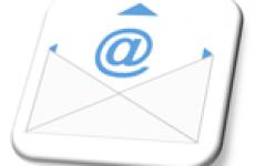 Как настроить оповещение писем