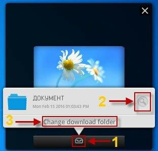 Извлекаем файл