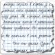Рукописный шрифт для Word