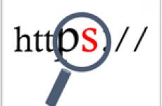 Переводим сайт на HTTPS