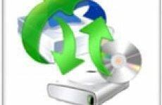 Архивация данных в Windows. Создание образа системы в чем разница