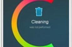 Carambis Cleaner: очистка Windows от мусора и ненужных файлов