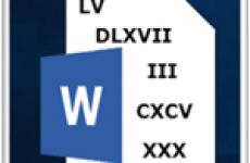 Как написать римские цифры в Word