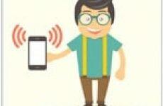 Как раздать интернет с андроида: на ноутбук, андроид, ПК, айфон, планшет и другие устройства