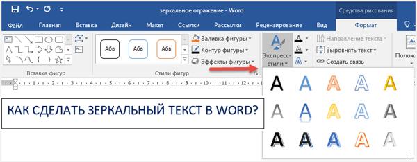 Как сделать текст только для пользователей 37
