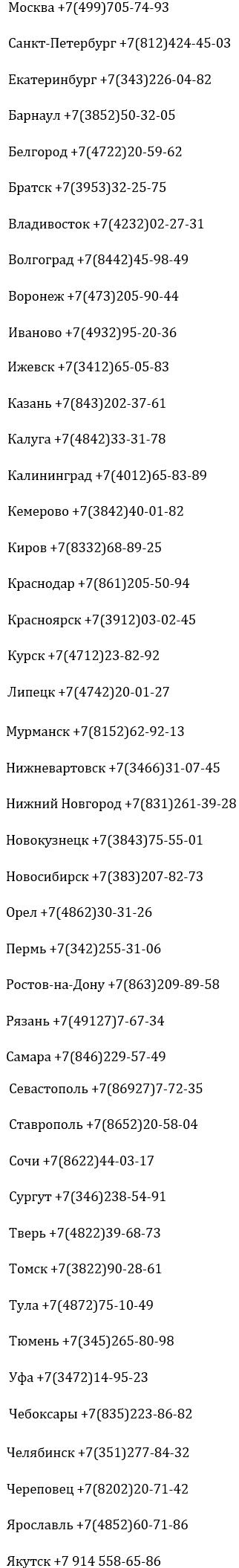 Бесплатные звонки в новый год